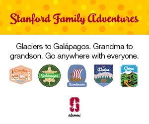 Jul19_FamilyAdventures