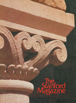 The cover of the Fall 1973 edition. The design is simple, showing a single, complex arch up close on a black background.