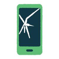 Broken Cell Phone Illustration