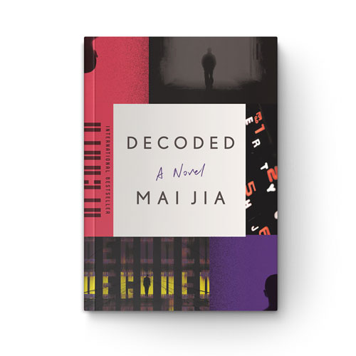 Decoded book cover