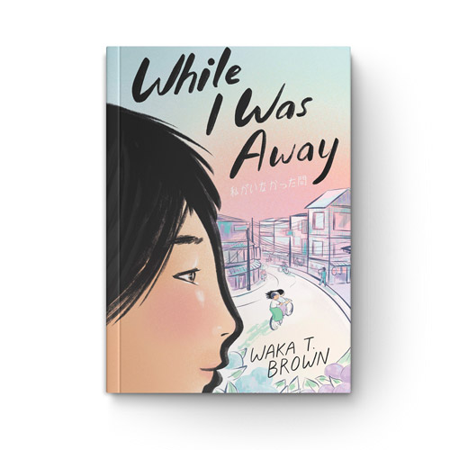 While I Was Away book cover